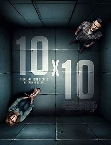 Afdah-10x10-2018-Movie