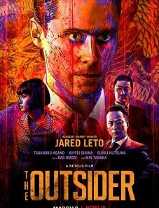 Afdah-The-Outsider-2018-Movie
