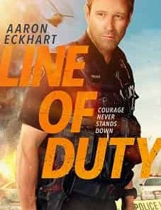 line-of-duty-2019-Afdah