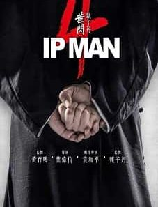 Ip-Man-4-The-Finale-2019-227x297