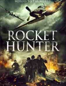 Rocket Hunter 2020