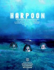 Harpoon 2020