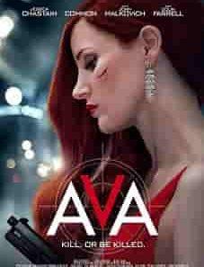 Ava 2020