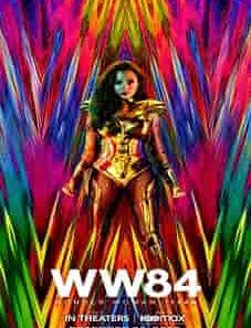 The_wonder_women_1984