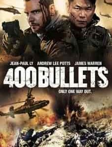 400_Bullets_2021